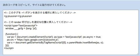 googleplus002.jpg