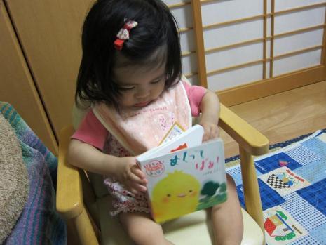 20110810_08.jpg