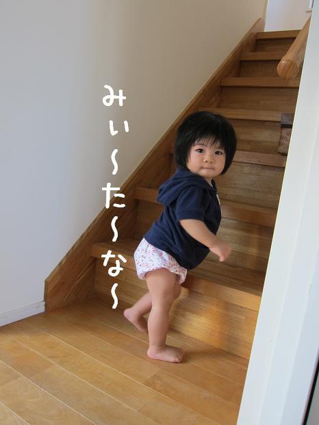 20110828_11.jpg