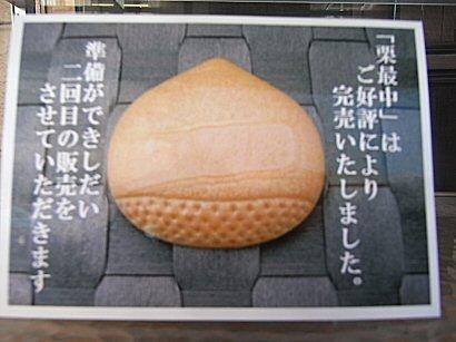monakashiraki (2)