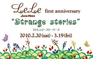 『Strange stories』