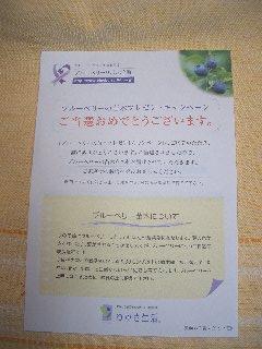 20091014_006.jpg