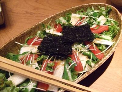 寅福 サラダ