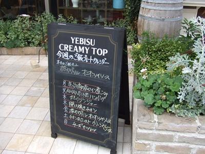 Cafe AMANDINE(カフェ アマンディーヌ) 日替わりランチ