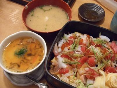 すし屋の芳勘 (よしかん) ばら寿司