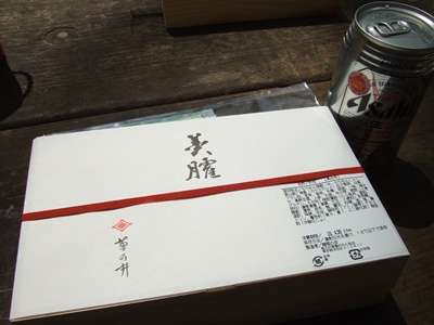 菊乃井のお弁当&ビール