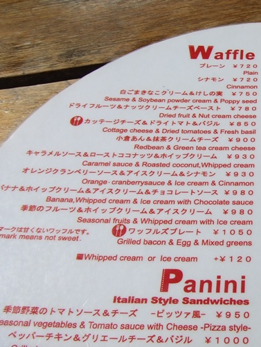 Waffle'S (ワッフルズ)  メニュー