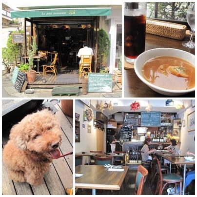 Le petit restaurant epi (レストラン エピ)
