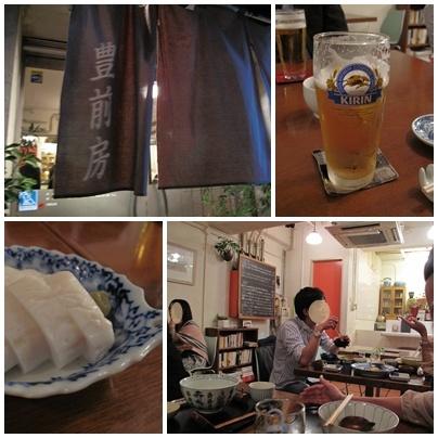 うどんカフェ 豊前房 (ぶぜんぼう)
