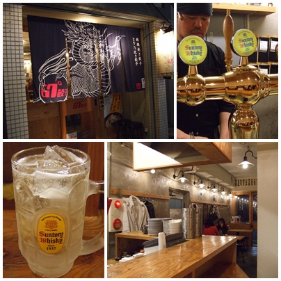 67餃子(ろくななぎょうざ) 恵比寿店