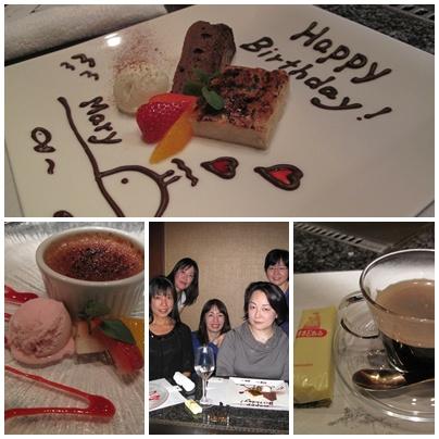 鉄板焼 馨 (KAORU かおる) Happy Birthday