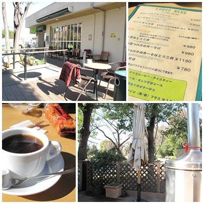 Green Cafe (グリーンカフェ)