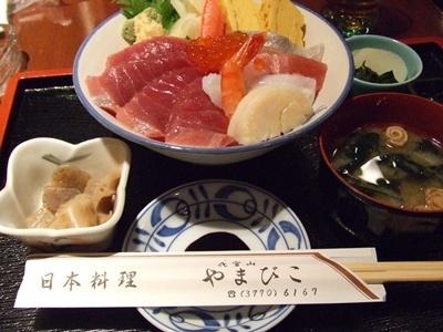 代官山 やまびこ 日替わり海鮮丼