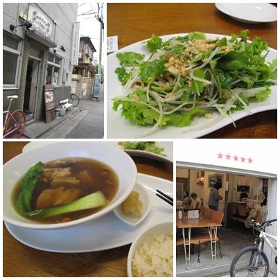 ファイブスター・カフェ 五星鶏飯 (ウー・シン・ジィ・ファン) ランチ