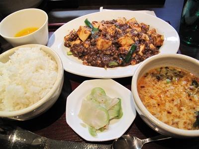 紅木蓮粥家 RED LILY MAGNOLIA ( レッドリリーマグノリア) 麻婆豆腐セット