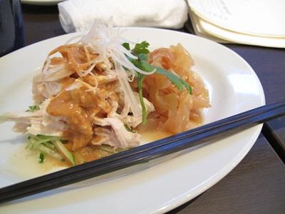紅木蓮粥家 RED LILY MAGNOLIA ( レッドリリーマグノリア) 蒸し鶏