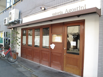 Osteria Agostini (アゴスティーニ)