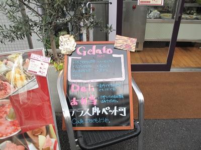 COCCINELLA(コチネッラ)