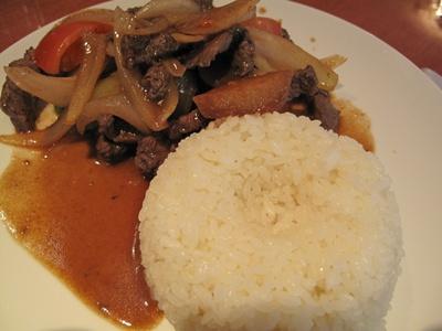 MIRAFLORES( ミラフローレス) 代官山恵比寿店 牛肉と野菜のソテー