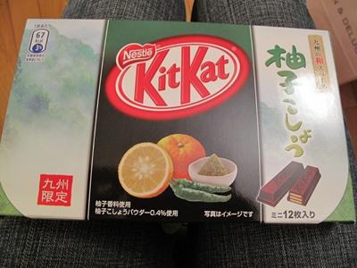 柚子キットカット