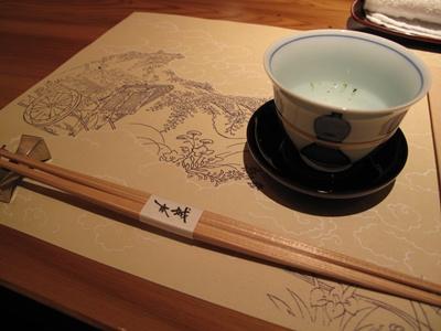 本城 桜湯
