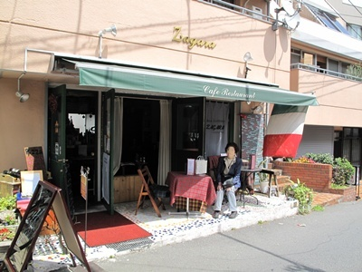 Cafe Restaurant Zagara(カフェレストラン・ザガラ )