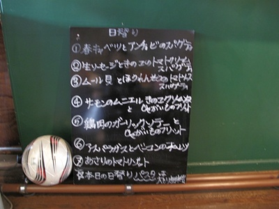 Cafe Restaurant Zagara(カフェレストラン・ザガラ ) メニュー