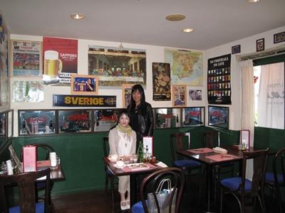 Cafe Restaurant Zagara(カフェレストラン・ザガラ ) 記念にパチリ