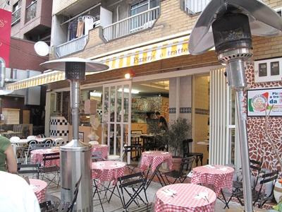 Pizzeria e trattoria da ISA (ピッツエリア エ トラットリア ダ イーサ)