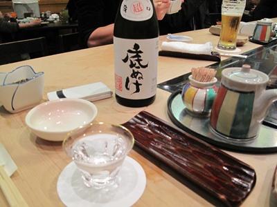 橘すし 日本酒