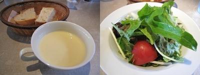 代々木公園 violette(ヴィオレット) スープとサラダ