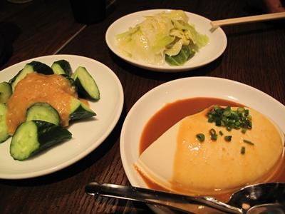 餃子の福包 中目黒店  小皿料理