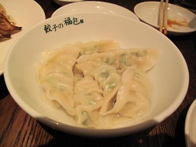餃子の福包 中目黒店  水餃子