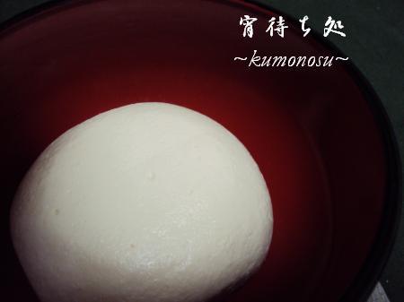ゆき肌豆腐