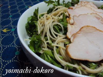 チキンわさび菜パスタ 2