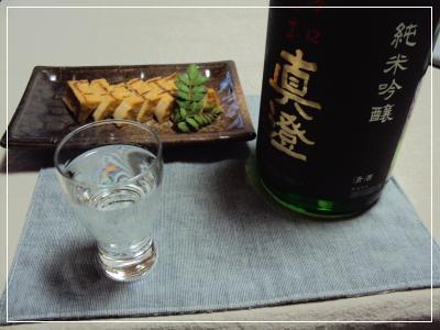 豆腐の味噌漬け・日本酒