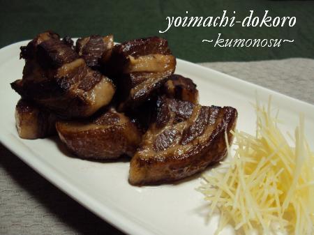 豚角煮焼き