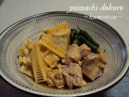 こさん竹の煮物