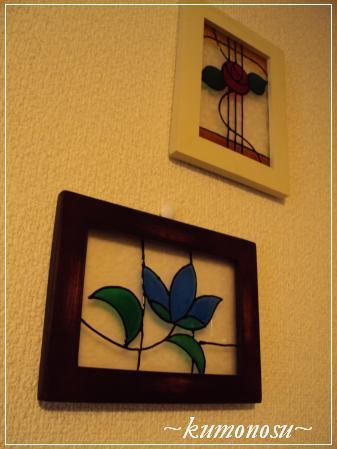 ガラス絵の具 2