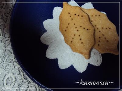 葉クッキー