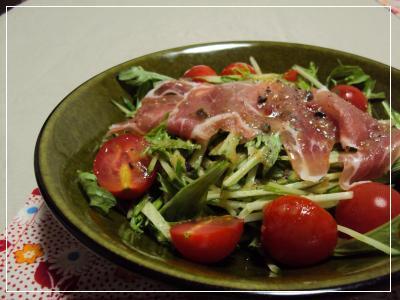 野菜と生ハムサラダ