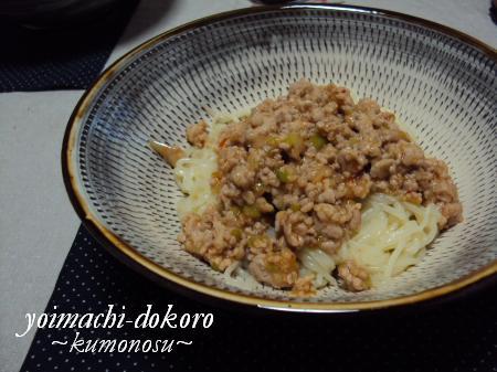 担々麺 2