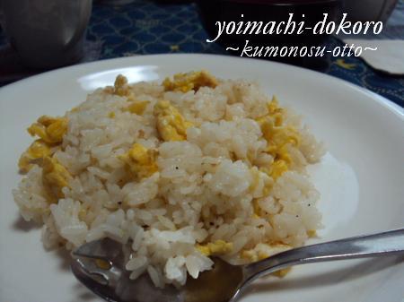 卵バター炒飯