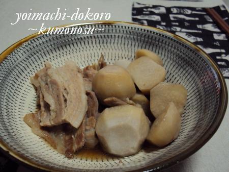 豚と里芋の煮物