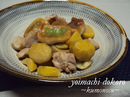 鶏・栗・生麩の煮物