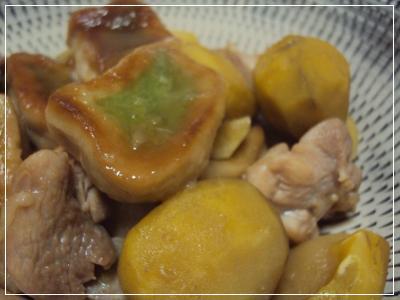 鶏・栗・生麩の煮物 2