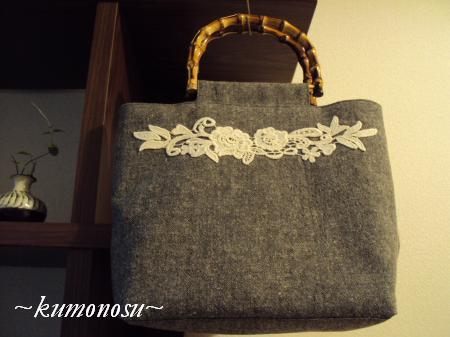 グレーのバッグ 2
