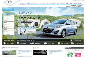 MazdaPremacySite.jpg
