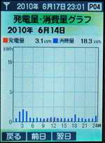 Photo201006_07.jpg