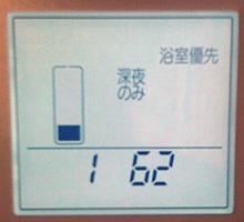 エコキュートタンク内温度表示